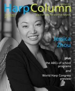 March-April 2011; Jessica Zhou